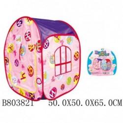Палатка детская игровая -b...